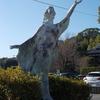 豊田市(1) 彫刻放浪:豊田市と岐阜市(1)