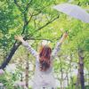 知るだけで見方が変わる、雨の日の上手な過ごし方