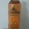 超オレンジな紅茶「紅茶花伝 クラフティー 贅沢しぼりオレンジティー」