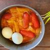 【韓国料理】韓国人が教える、簡単で美味しい!!トッポッキの作り方【떡볶이】