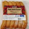 【コストコ】 美味すぎる!米久のアップルソーセージは買って損なし!