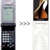 本当は由緒正しい「二つ折り型スマートフォン」の歴史概説