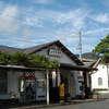 いい湯だな(6) 伊豆高原温泉「高原の湯」