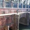 土木遺産・閘門橋(こうもんばし) 東京都葛飾区水元公園