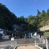 竹生島紀行
