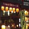 2017年の仙台青葉まつりの簡単レポ