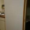 2千2百円程度で大型のホワイトボード(82.5cm×180cm)を作りました。(ホワイトボードシートを使用)