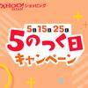 3.11 東日本大震災から満10年