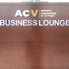 ノイバイ国際空港 ビジネスラウンジ訪問記 | 2018年7月ハノイ週末旅行10