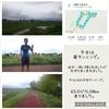 2018年9月9日(日)【8年ぶりに四季彩の丘へ!の巻】