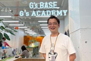 エンジニア起業家養成スクール「G's ACADEMY」創設者 児玉浩康さんインタビュー