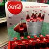 コカコーラの成分レシピとそれを守る巨大金庫
