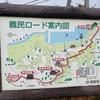 パワースポット巡り(682)~(684)宗吾霊堂、道祖神、麻賀多神社