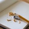 中学受験は過去問をよくみることが大切 -勉強の仕方が結構変わる!