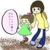 キッザニア甲子園22回目 その2(クリスマスナイト)