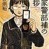 【05/18 更新】Kindle日替わりセール!