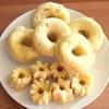 100円ショップドーナツ型×ホットケーキミックスで簡単にできるレンジ蒸しドーナツ。豆腐入り生地でもちもちしっとり食感♪