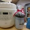 電気圧力鍋BURUNOは低温調理機能があるの?