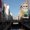 大都市地域における特別区の設置法に基づく大阪市廃止を問う住民投票はじまる