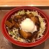 すき家新商品『豚角煮丼』には温玉が最高に合うんだよなぁ!!すき家の豚角煮はとてつもなく柔らかかった!!