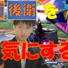 【EXVS2】初心者シャフ勢は前衛後衛は気にしない方が良い?【Pスト:ダブルオー】#8