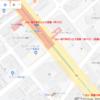 地下鉄だいどう豊里/豊里小学校前(大阪市東淀川区)