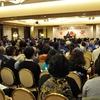 「平成28年度ネットワーカー活動推進大会全県大会」を開催しました。(平成28年11月16日)