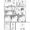 メジャーセカンド漫画(腐向け) 光と大吾?大吾と光?