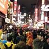 渋谷のハロウィンに行ってみた!