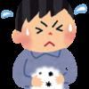 食中毒の原因菌【カンピロバクター感染症の怖さ!】