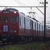 樽見鉄道 1995年桜ダイヤの客車列車とナイスホリデー淡墨桜