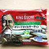 【キングオスカー】【ナショナリズム】「ノルウェー製なのにスウェーデン国王の肖像」の謎