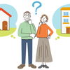 高齢者向け住まいを探したい!種類と選び方・探し方のポイント