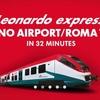 【イタリア鉄道】乗車日が異なるチケットを買ってしまう現象に注意