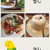 【36w4d】17/06/23の食事