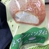 ミニ食レポ、メロンパンアイス(ファミリーマート)