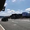 日本全国の水産高校を勝手に紹介 2021年度その3(日本海南部編)