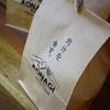 <決定版>シルクスクリーン印刷で使えるイラストレーターに代わる最強ツール Affinity Designer & AONAGI 台湾パッケージ試作