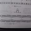 【ピアノ】 基礎の基礎 バーナム導入書 グループ1 5(両足ひらこう)&6(深呼吸)