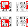 JOI 本選 2014 A - JOI紋章 (AOJ 0598, 難易度 6)
