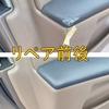 BMW5シリーズ(E60)のドアトリム(内張)のキズ補修のご注文です!