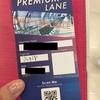 【搭乗記】JALビジネスクラス バンコク→成田 JL718