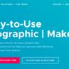 ノンデザイナー向け お得なインフォグラフィック制作ツール3つを徹底比較