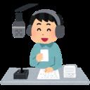 ラジオで働くけど、書きたい。