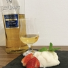 ゼラチンなしで作る古典的なパンナコッタ!!イタリアNo.1ウイスキーと合わせました!!
