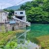 豆谷ダム(富山県南砺)