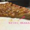 簡単で冷凍保存もできるもちもちカリカリのピザ生地作り!(動画あり)