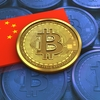 中国政府が仮想通貨格付けを発表!第1位はイーサリアム!