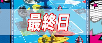 【最終日】GⅠ第66回九州地区選手権【鉄板予想】【得点率・順位】大公開!