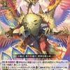 【ヴァンガード】《天輪聖竜 ニルヴァーナ》採用のドラゴンエンパイアデッキが2021年環境で優勝!